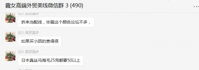 152834sm1s8aydaakaku01.png.thumb.jpg