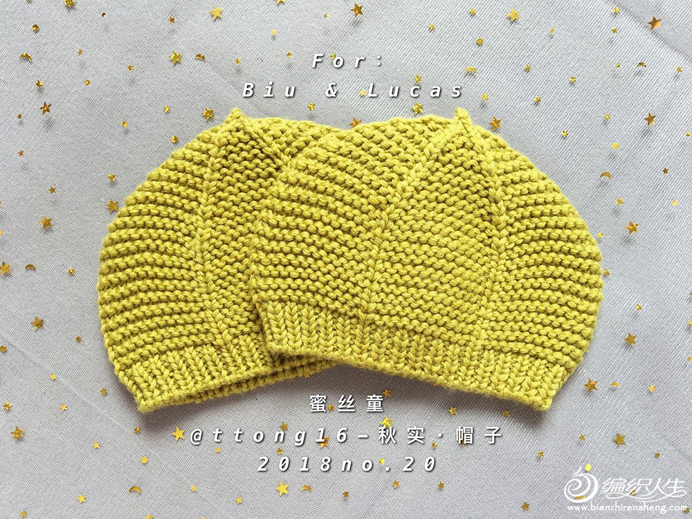 婴儿毛线帽