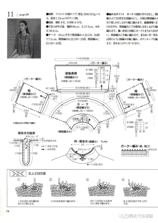 DSC_8.jpg