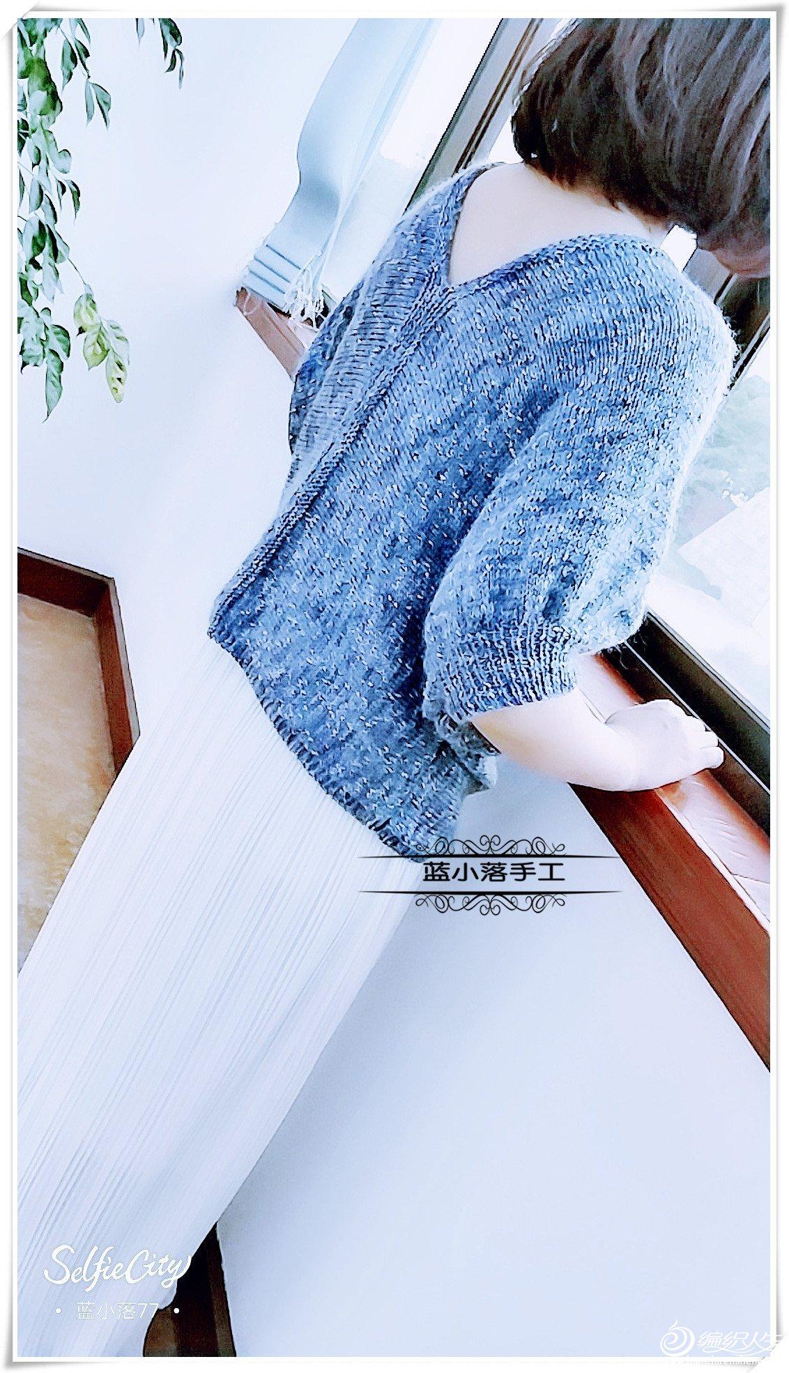 V领泡袖棒针毛衣