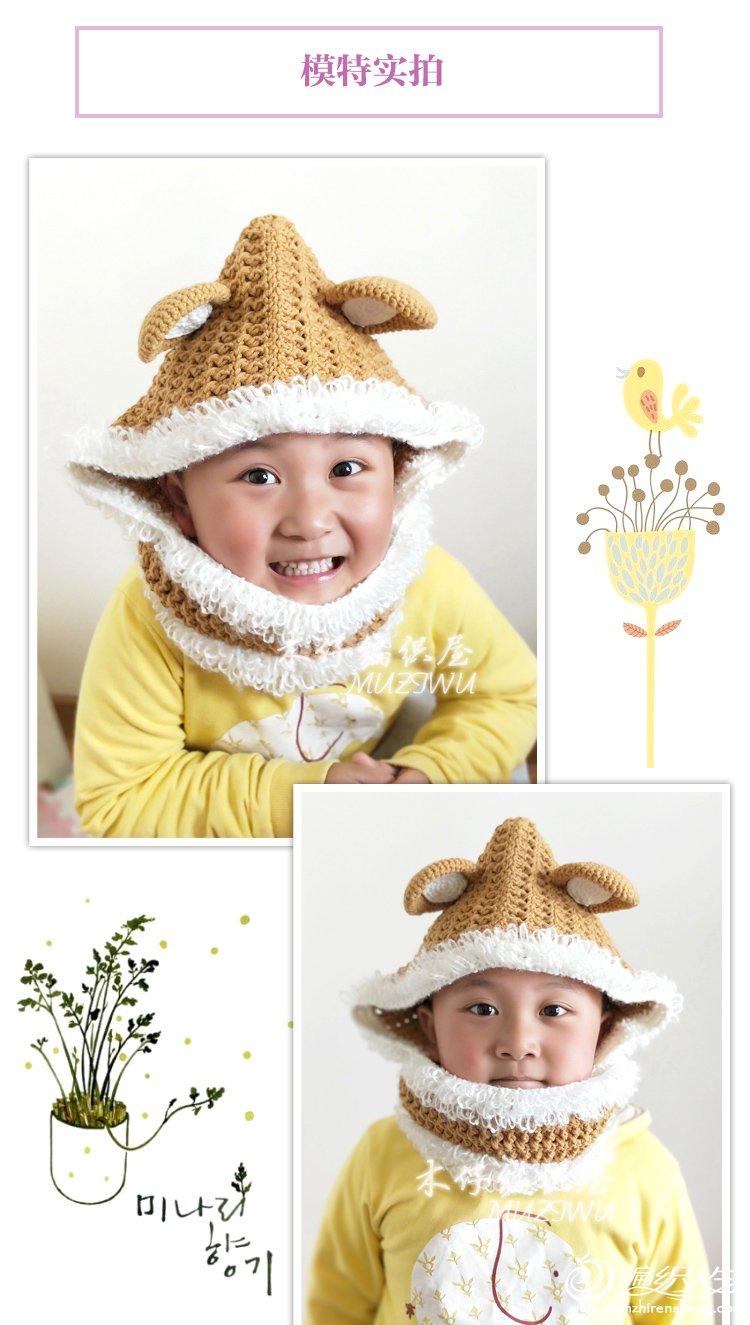 儿童棒针围脖帽