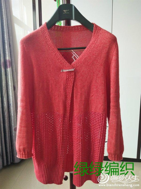 窗 从上往下织自带袖中老年棒针红色开衫(附补线有色差的编织小技巧)