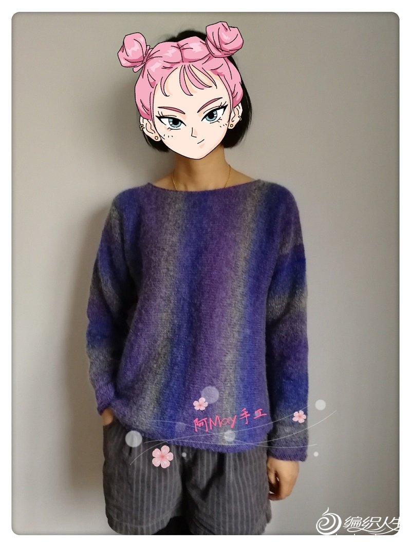 横织女士棒针毛衣