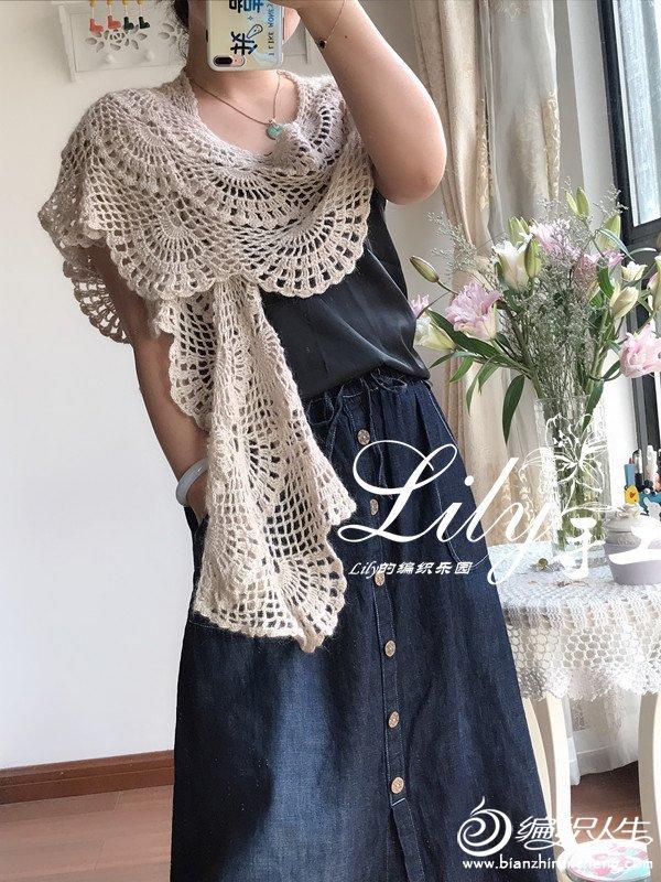 女士鉤針扇形圍巾