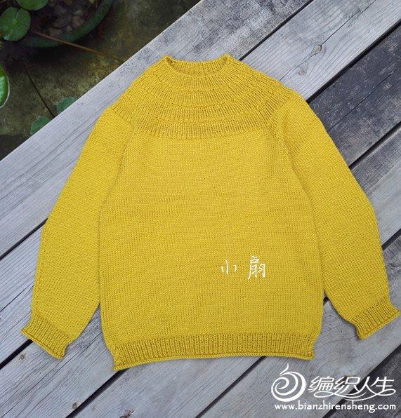 儿童棒针育克毛衣