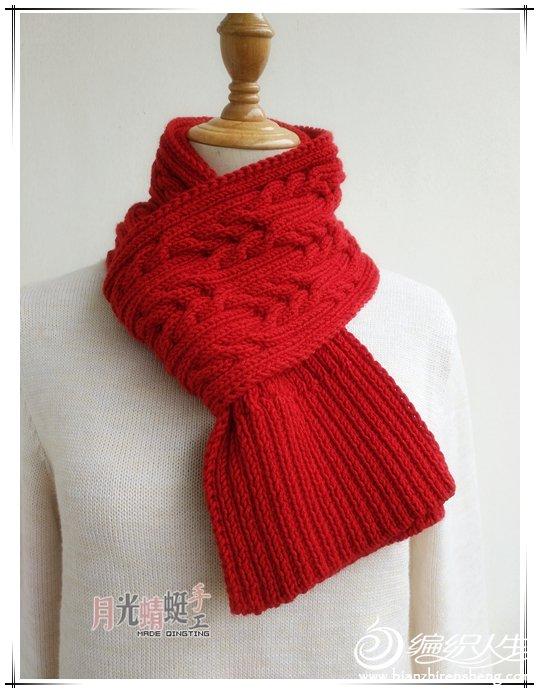 中国红棒针围巾
