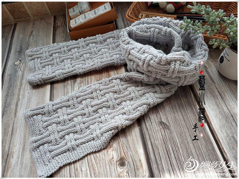 棒针编织情侣围巾