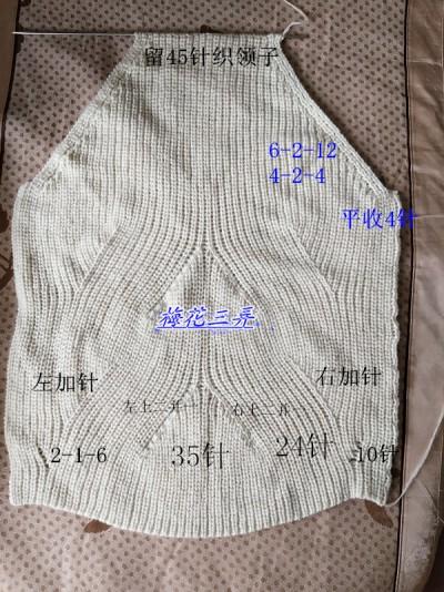【梅花三弄】云诺—侧开叉弧摆插肩袖套头衫(附教程、真人秀) - ysp1966 - 快乐心情的博客