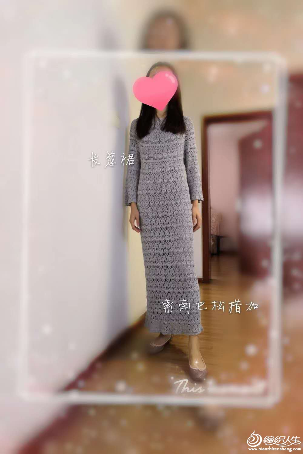 wechat_upload15415703455be27f296a5e8