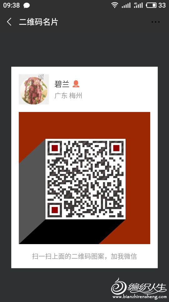 QQ图片20180910091339.jpg