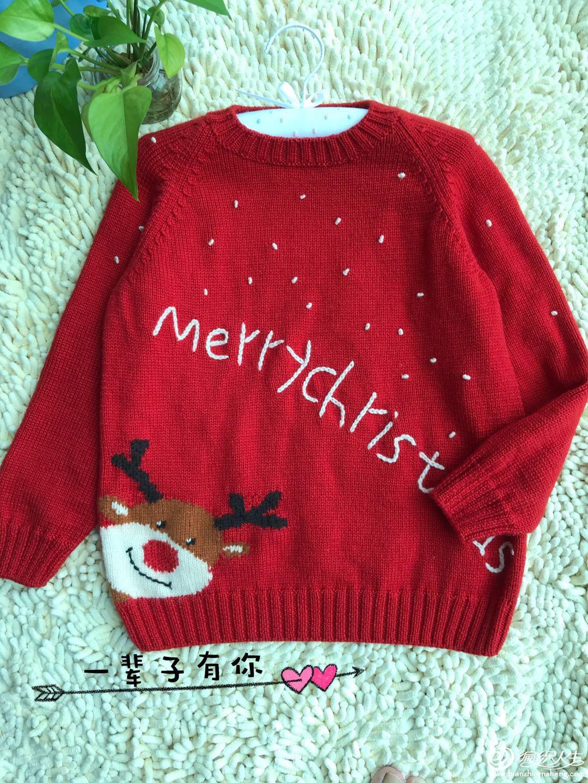 儿童棒针圣诞毛衣