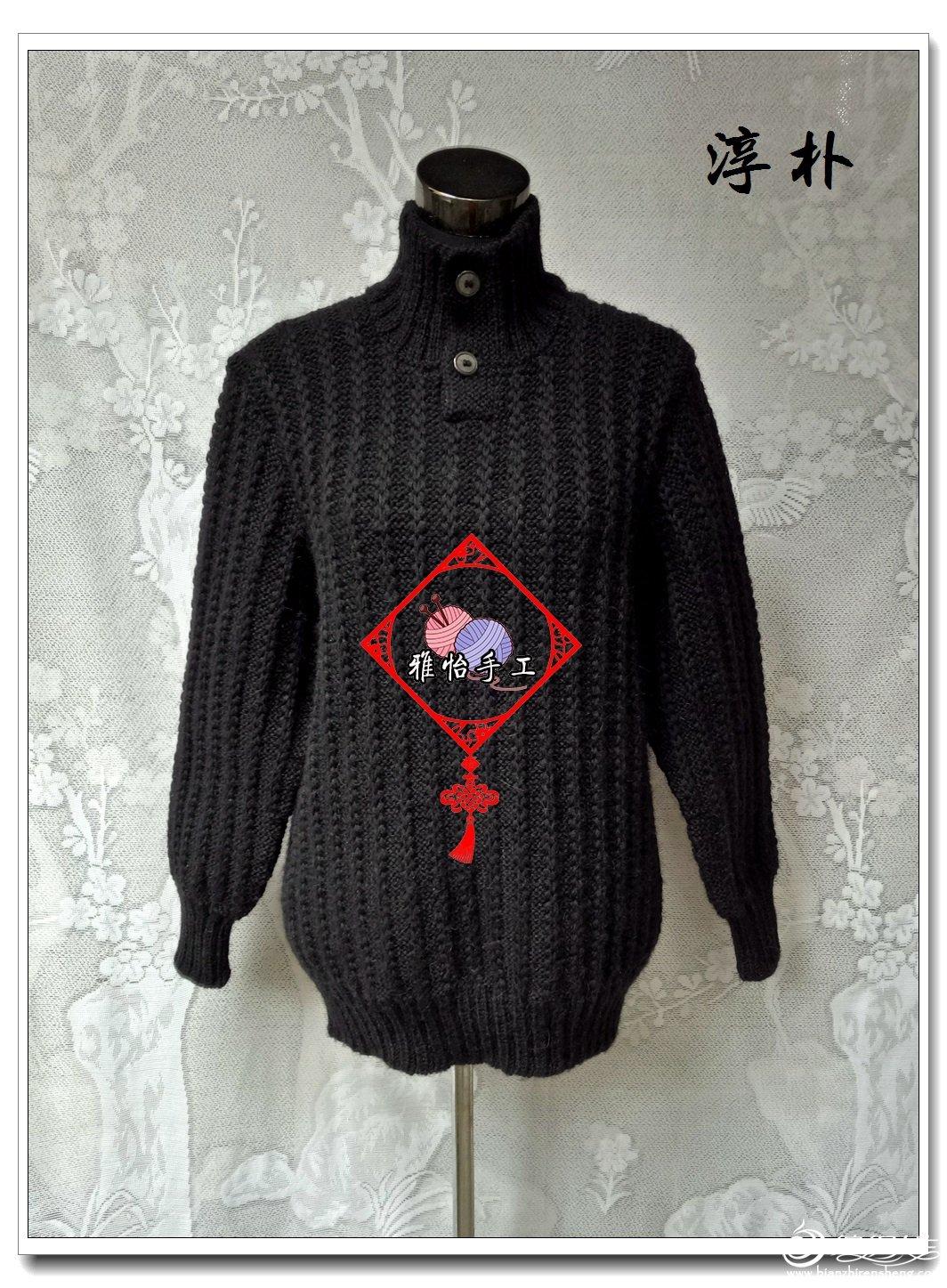 美国大平针毛衣