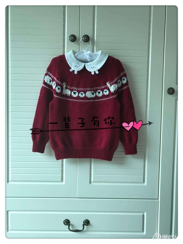 葡京娱乐棒针圆领毛衣