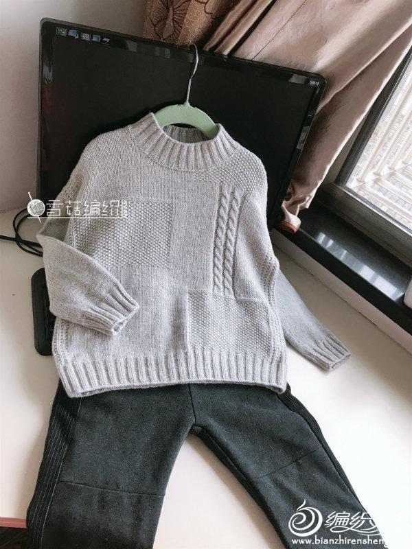 男童棒针中领毛衣