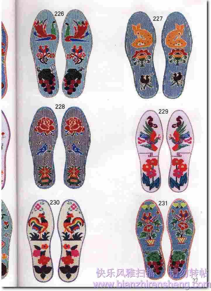 鞋垫十字绣图案(图解相关内容请看下文)