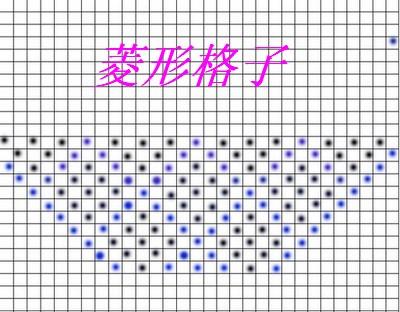 图菱形图案.jpg