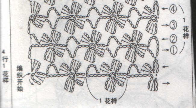 13_69981.jpg