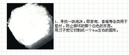 {1B9B2266-5B4A-4B91-8258-9666DBFEBC9F}0.jpg
