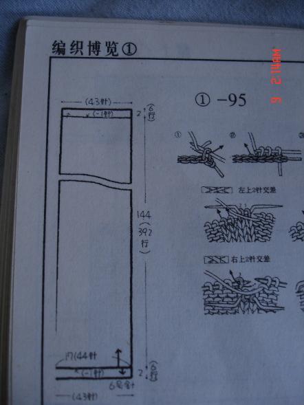 DSC00456_00.JPG