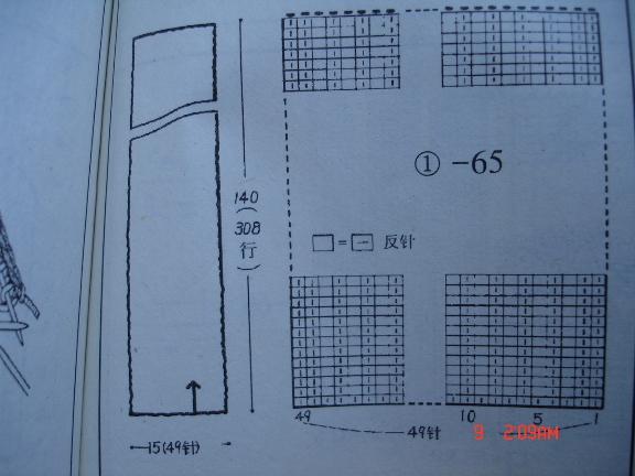 DSC00449_00.JPG