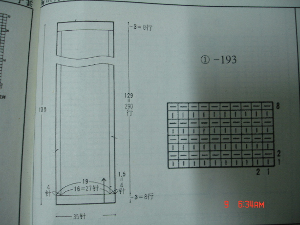 DSC00473_00.JPG