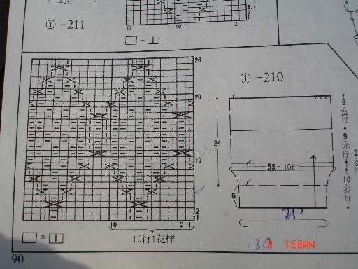 DSC00438_00.JPG