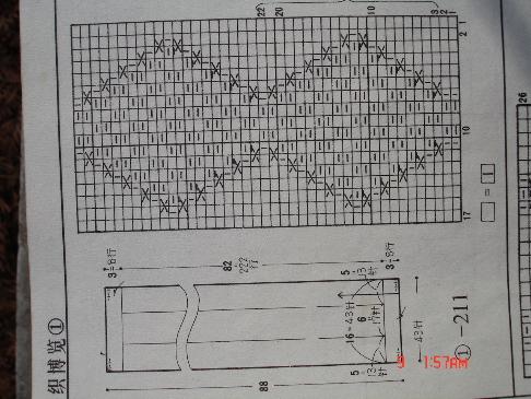 DSC00437_00.JPG