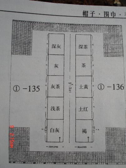 DSC00457_00.JPG