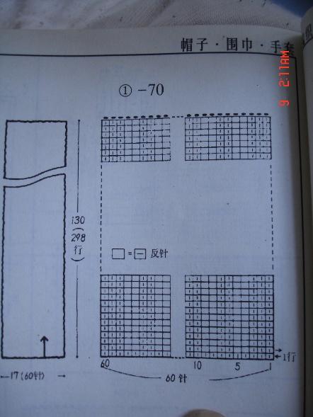 DSC00452_00.JPG