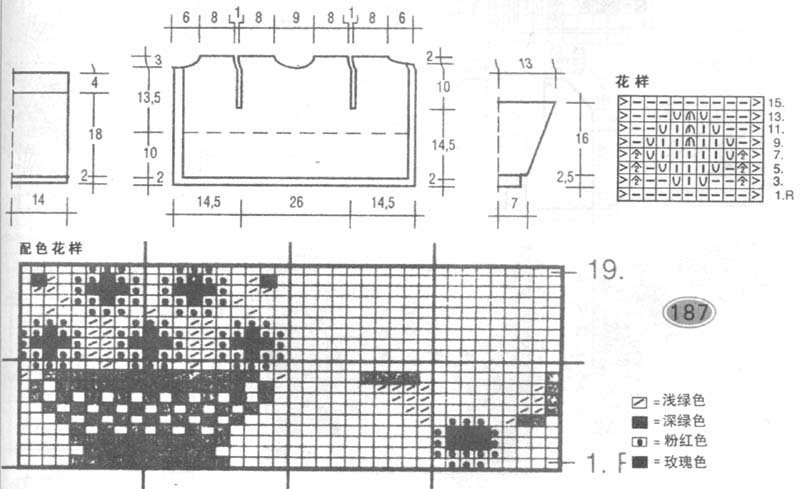 bq185a.jpg