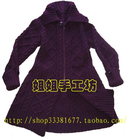 紫色开衫长毛衣