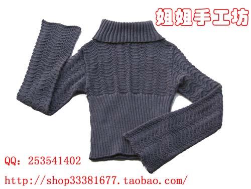 高领镂空毛衣