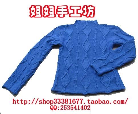 蓝色枫叶毛衣