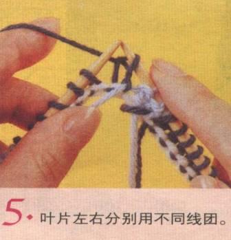 叶子花的织法