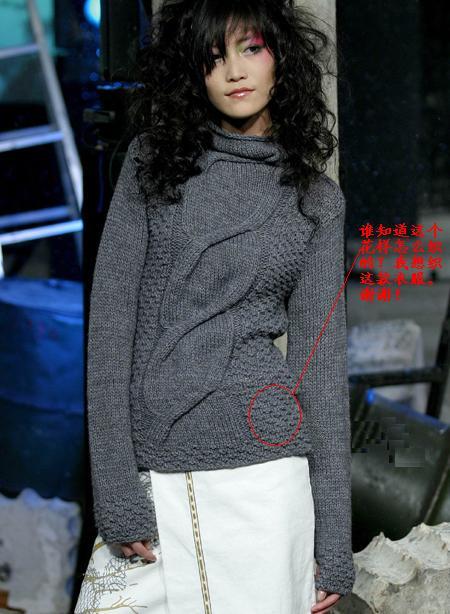 长袖毛衣2.jpg