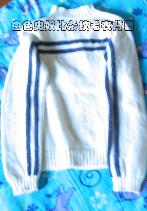 白色史奴比条纹毛衣背面