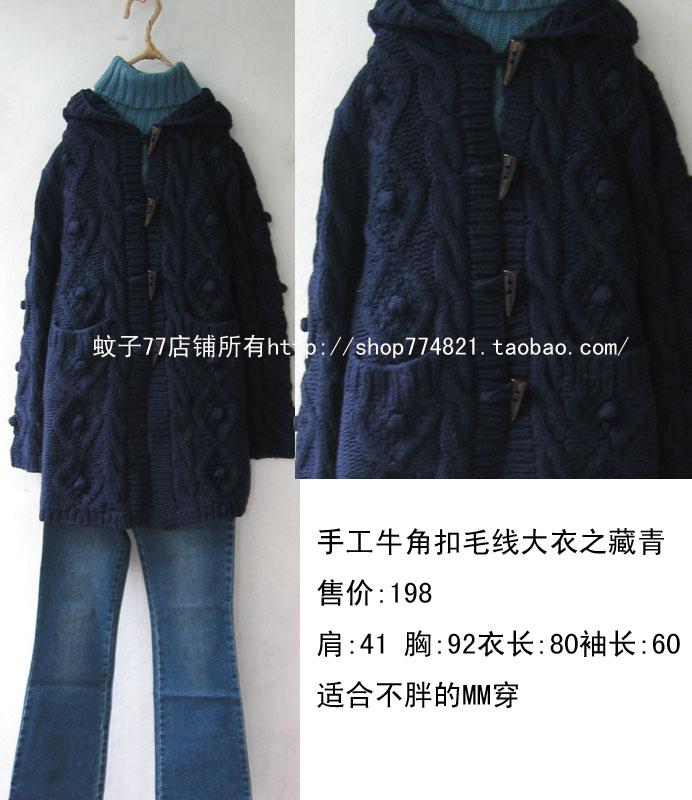 ◥◣◥◣新年快乐★牛角扣毛线大衣之藏青◥◣◥◣