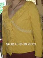 黄衣.jpg