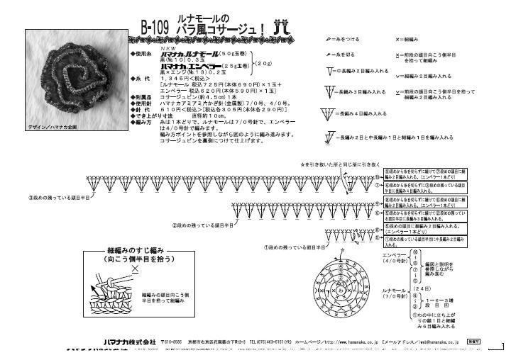 WEI006-2.JPG