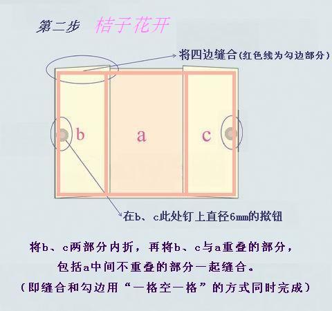 卡包2.jpg