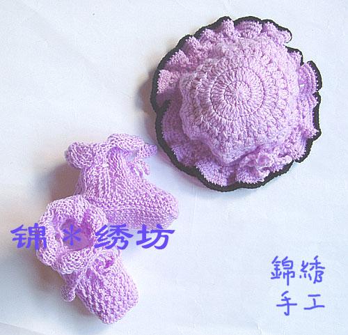 粉紫鞋帽套装