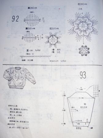 STA41319.JPG
