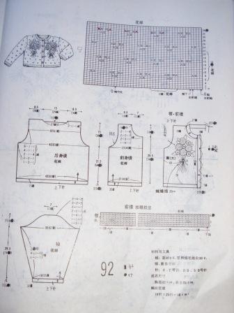 STA41318.JPG