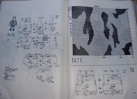 STA41328.JPG