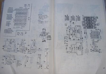 STA41327.JPG