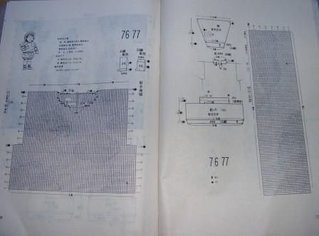 STA41329.JPG
