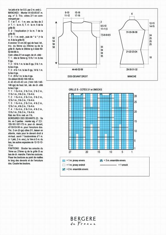 2解2.jpg
