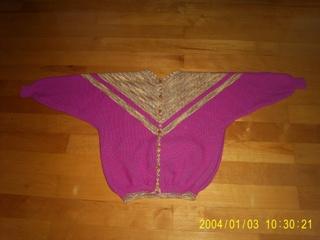 阿姨打的毛衣