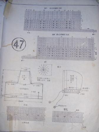 STA41323.JPG