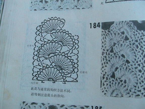 图解061.jpg
